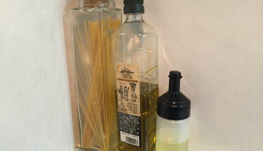 エキストラバージンオリーブオイルを選ぶなら業務スーパーで!味・香り・色で合格点!