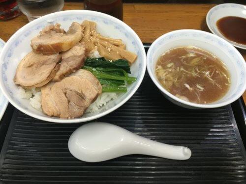 横浜とんとん 餃子 人気 安い 星川 横浜 保土ヶ谷 ちゃーしゅー丼