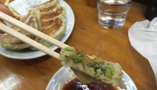 横浜で餃子の人気店「横浜とんとん」行列ができるのも納得の美味しさ!大きな餃子と安さに感動。