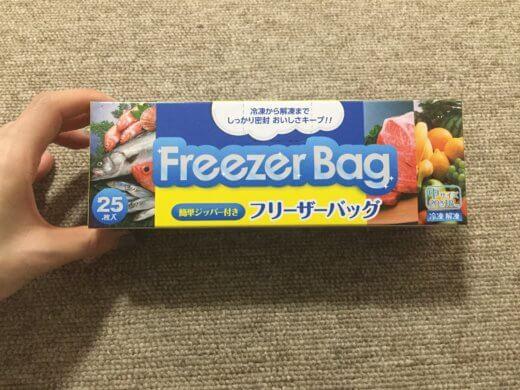 フリーザーバッグ 業務スーパー 中サイズ 25枚入り
