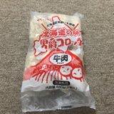 OKストア 冷凍食品 サンマルコ北海道の味 男爵コロッケ 牛肉