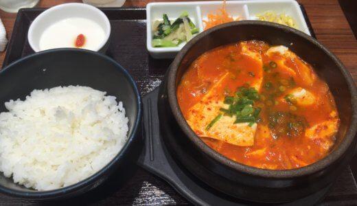 【韓国料理】スンドゥブ「東京純豆腐」横浜ジョイナス店でランチ。体に良くて美味しい!