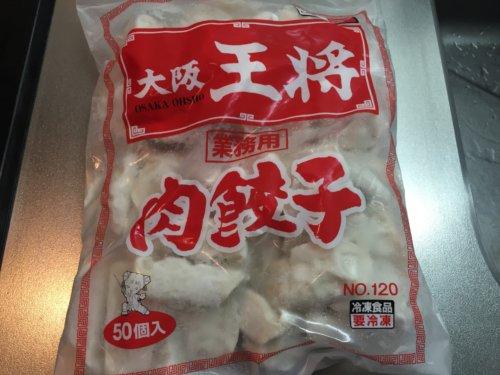 大阪王将 餃子 冷凍 業務用 OKストア 食べ方 たれ 焼き方 値段