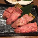 焼肉トラジ トレッサ横浜 口コミ 生タン塩 厚切り