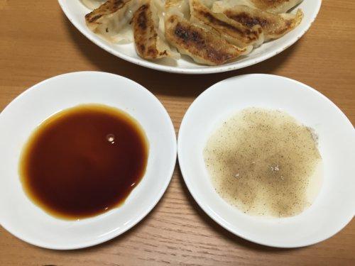 大阪王将 餃子 冷凍 業務用 OKストア 食べ方 たれ 焼き方 値段 酢コショウ