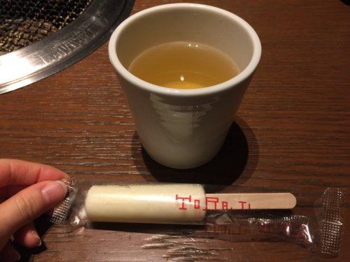 焼肉トラジ トレッサ横浜 口コミ 食後 アイスキャンディ