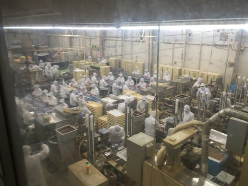 桔梗屋信玄餅工場 工場見学 山梨県