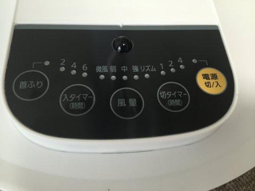 扇風機 DCモーター アイリスオーヤマ LFD-305L