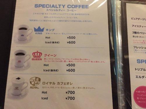 オスロコーヒー 横浜ジョイナス店 カフェ 横浜西口