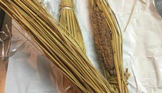 【水戸】だるま納豆のわらを開けて納豆の取り出し初体験!喜ばれる茨城土産