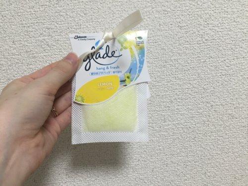 吊り下げ サシェ ニオイ袋 芳香剤 グレード ハング&フレッシュ 香りのプチバッグ レモン トイレ 玄関 車 クローゼット