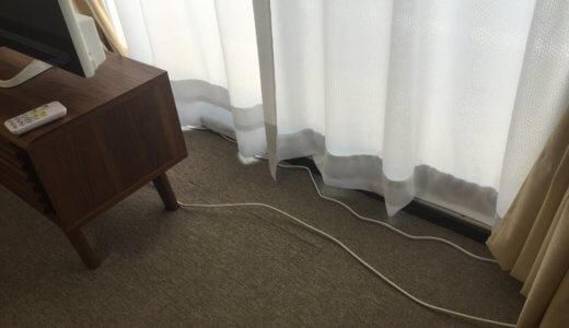 【100均】配線コードをまとめて壁に固定するだけで部屋がスッキリ見える!