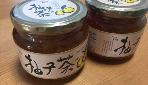 【カルディ】マッスンブゆず茶が美味しい!おすすめの飲み方・アレンジレシピ紹介