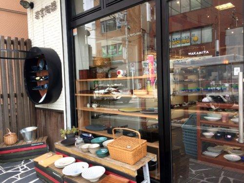 鎌倉 葉山 食器 陶器 安い 若宮陶器
