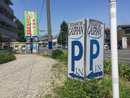 CASPIAN カスピアン ペルシャ料理 横浜 ランチ 駐車場付き