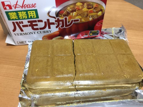 業務スーパー バーモントカレー 1kg カレールー 甘口