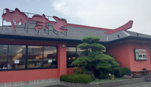 【行って良かった】木更津の「回転寿司やまと」は安くて美味しい寿司の大人気店でした!