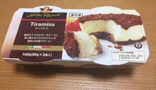 【正直レビュー】業務スーパーの冷凍ティラミスはマズイ?美味しいけど惜しい!