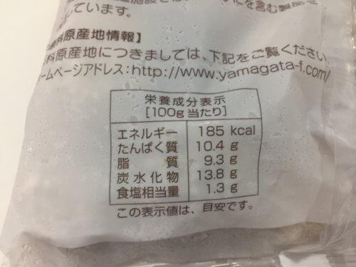 業務スーパー 冷凍 肉団子 ミートボール 1kg お得 アレンジ おすすめ お弁当おかず カロリー