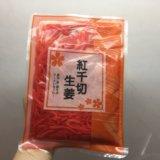 業務スーパー 紅千切生姜 紅ショウガ アレンジレシピ