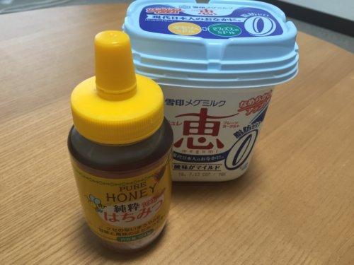 業務スーパー はちみつ 純粋100% 中国産 250g はちみつの食べ方 アレンジ