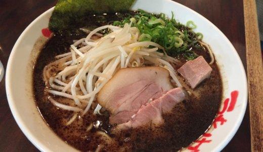 【川崎】なんつッ亭のラーメンは九州熊本の味で美味しい!黒マー油・赤マー油も好き