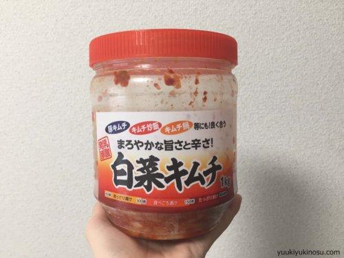 業務スーパー 白菜キムチ 1kg 値段 中国産 乳酸菌 アレンジ チヂミ 鍋