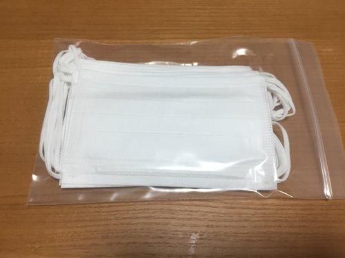 マスク 持ち歩き ケース 100均 衛生的 密封 チャック袋