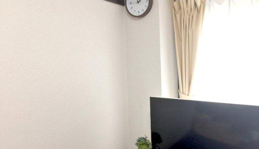 ニトリの壁掛け時計(1,000円以下)はシンプルでおしゃれ!感想口コミ紹介。