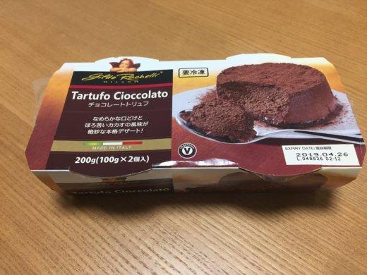 業務スーパー チョコレートトリュフ 2個入り 冷凍 イタリア