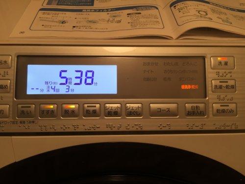 洗濯槽 オキシクリーン 塩素系 クリーナー ドラム式 パナソニック 槽洗浄コース カビ ほこり