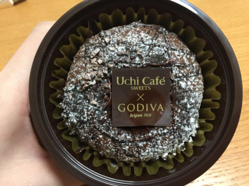 ローソン UchiCafe SWEETS GODIVA ゴディバ フォンダンショコラ 感想 口コミ