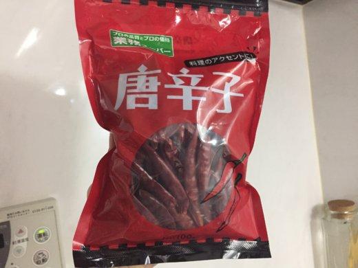 業務スーパー 調味料 唐辛子 鷹の爪
