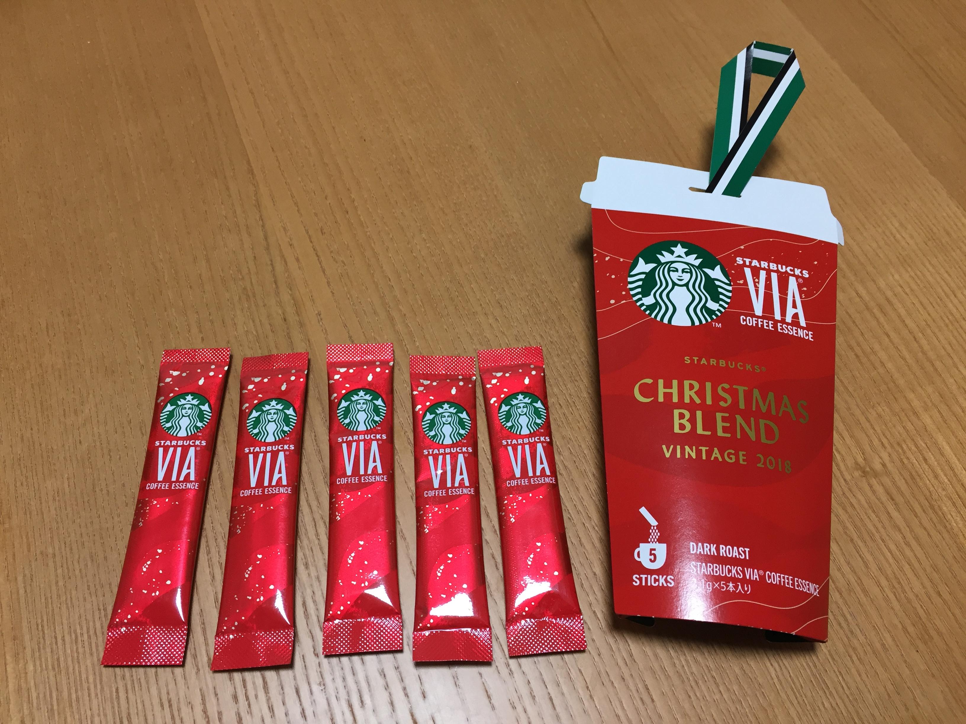 starbucks スターバックス スタバ ヴィア via クリスマスブレンド ギフト