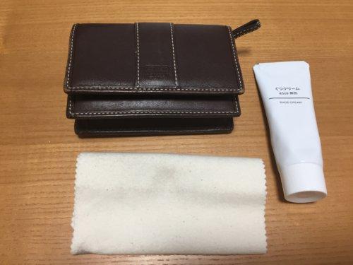 無印 革製品 くつみがきクリーム・クロス付 財布 ツヤ 磨き お手入れ