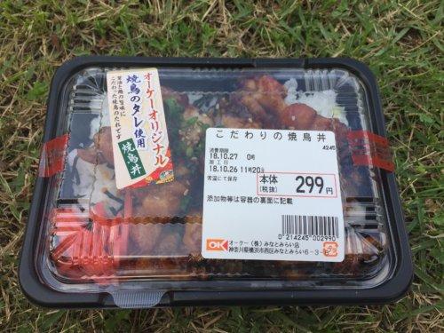 オーケーストア OKストア 安いもの おすすめ 惣菜 弁当