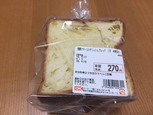 オーケーストア OKストア 安いもの おすすめ ピザ パン ベーカリーコーナー