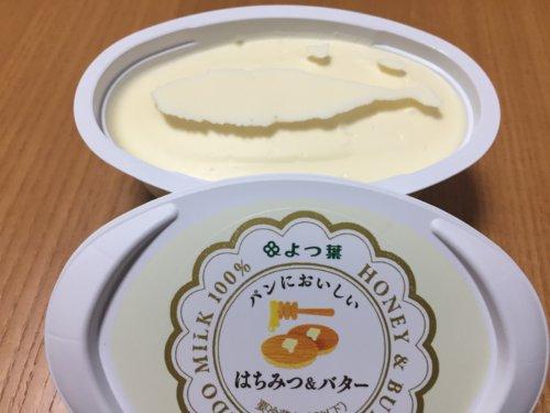 カルディ よつ葉 パンにおいしい はちみつ&バター おすすめ