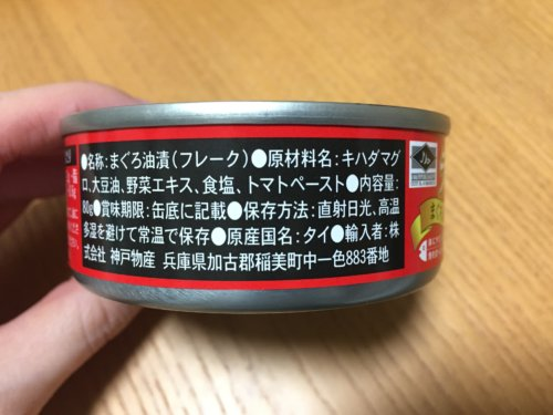 業務スーパー ツナ缶 ライトツナフレーク アレンジレシピ
