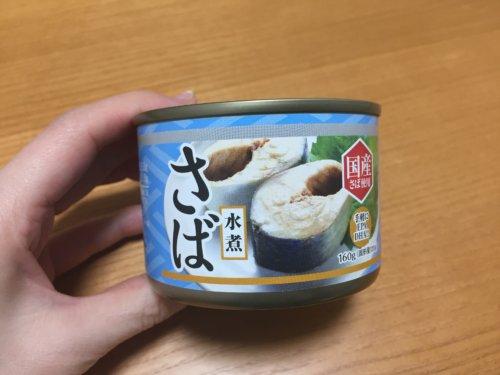 業務スーパー サバ水煮缶 国産 アレンジ レシピ