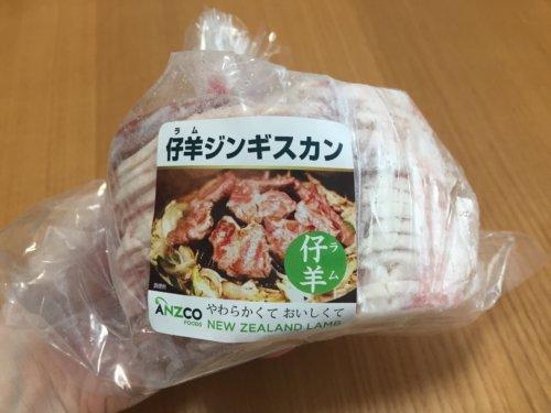 オーケーストア OKストア 安いもの おすすめ 肉 ジンギスカン 羊肉 冷凍