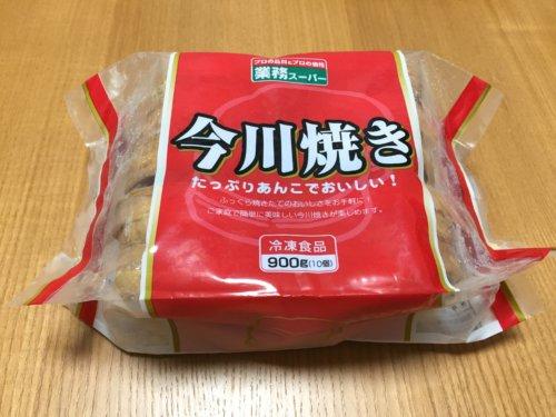 業務スーパー 今川焼き 冷凍 スイーツ おやつ