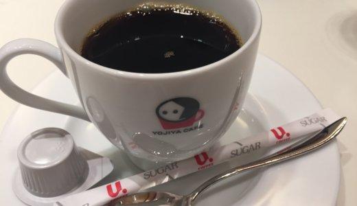 よーじやカフェでパスタランチ&抹茶パフェ!羽田空港の穴場カフェ