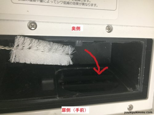 Panasonic パナソニック ドラム式洗濯乾燥機 乾燥フィルター おそうじブラシ ほこり