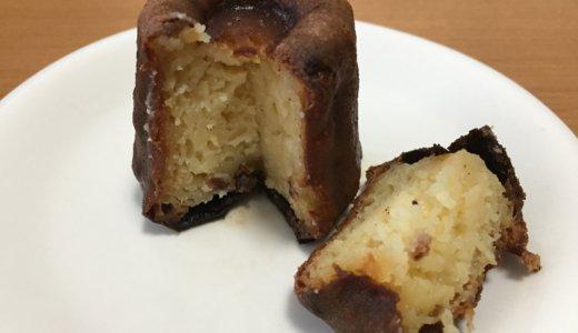 【カルディ】人気スイーツ「冷凍カヌレ」の美味しい食べ方・味の感想!