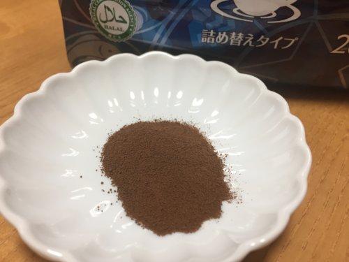 業務スーパー ユニバースターコーヒー ダークロースト 詰め替え まずい 感想