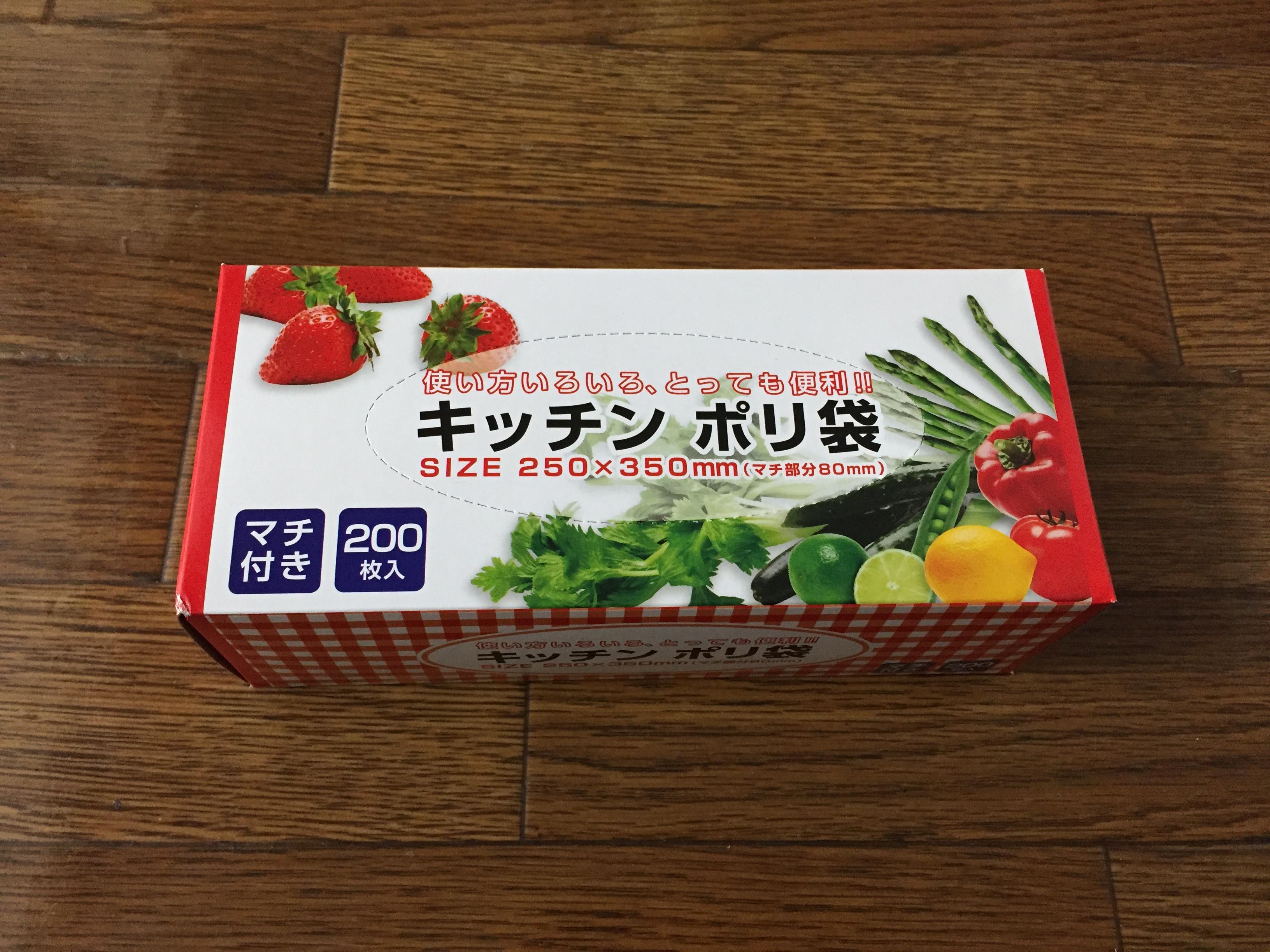 業務スーパー キッチンポリ袋 ビニール袋 200枚入