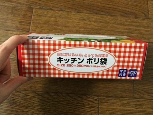 業務スーパー キッチンポリ袋 ビニール袋 200枚入 ダイソー 100均