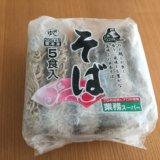 業務スーパー 冷凍そば 5食 食べ方 アレンジレシピ 温 冷