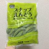 業務スーパー スナップエンドウ 冷凍 野菜 400g アレンジ 感想 口コミ